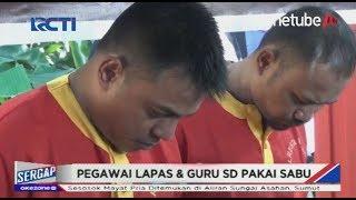 Download Video Lakukan Pesta Sabu di Rumah, Pegawai Lapas dan Guru SD Ditangkap Polisi - Sergap 15/07 MP3 3GP MP4