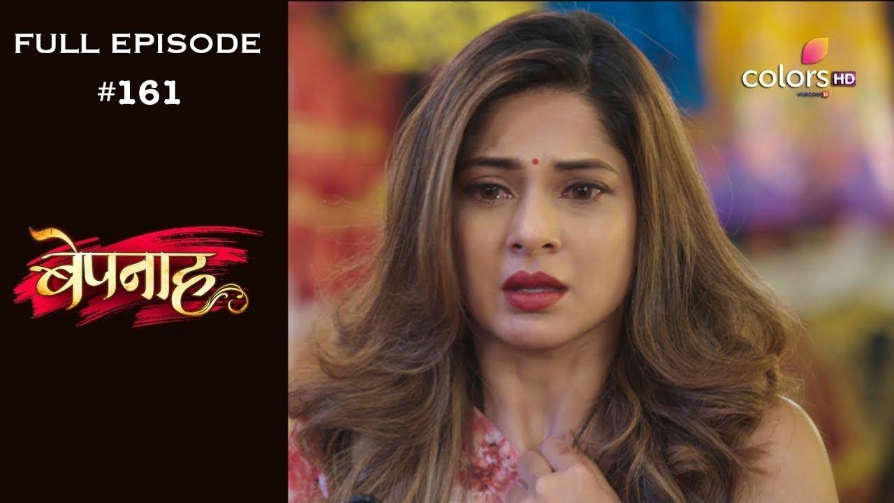 Download Bepannah - Full Episode 161 - With English Subtitles