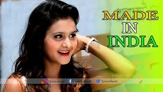 Made In India | Guru Randhawa | Cute Love Story | New Hindi Songs 2019 | Ft. Pallabi