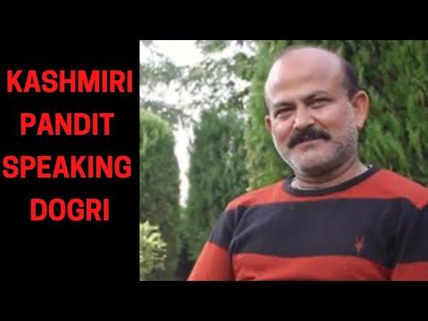 Dogri Kashmiri Zindabad | डोगरी कश्मीरी ज़िन्दाबाद