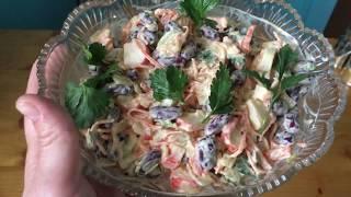 Очень вкусный салат с фасолью и крабовыми палочками