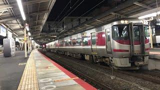 【唸るディーゼル音‼️】キハ189系通勤特急「びわこエクスプレス」2号返却回送 草津発車