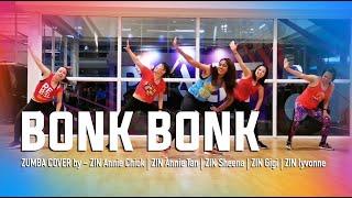 Bonk Bonk (ZIN 83) | Mutant in Love | Zumba Cover 尊吧简单瘦身舞蹈教学