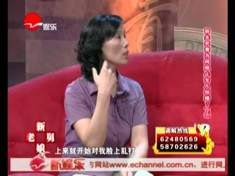 新老娘舅20130914:前夫究竟为何阻止女儿结婚?(上)