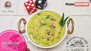 Shalgam Ki Sabzi // Punjabi Style Delicious Shalgam Recipe // BY PREETI SEHDEV