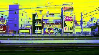 JR山手線 大塚駅から東京駅まで 疾走車窓! 「トワイライト」 エレクト...