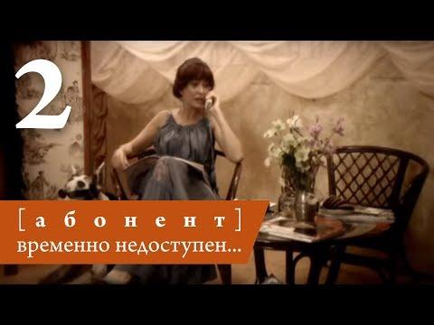 Новые сериалы русские сериалы