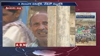 Construction workers Facing Financial Crisis Due To Sand Shortage in AP