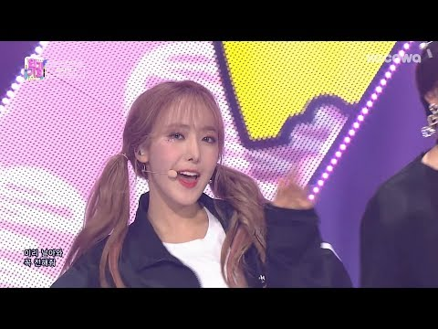 GFriend - Love Bug + Time for the Moon Nightㅣ여자친구 - Love Bug + 밤 [Inkigayo Ep 956]