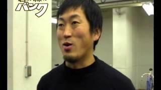 遠藤貴人選手インタビュー 2013年2月2日出走予定