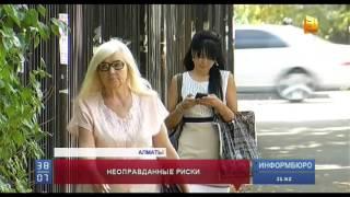 в Казахстане стало больше  ВИЧ-инфицированных