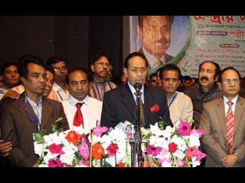 Hussain Muhammad Ershad ! H.M Ershad