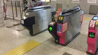さっぽろ→豊水すすきの 札幌市営地下鉄東豊線(初乗り)
