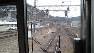 2018 01 展望・JR東海道線 223系・京都~新逢坂山トンネル・急病人発生で停車