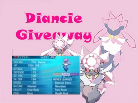 pokemon event giveaway official diancie movie legal event giveaway pokemon x 4136
