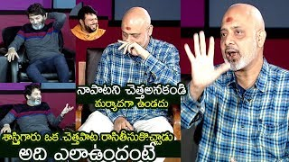 Trivikram insulting Words on Ramajogayya Sastry About Deleted Song From AVPL Movie |   Filmylooks