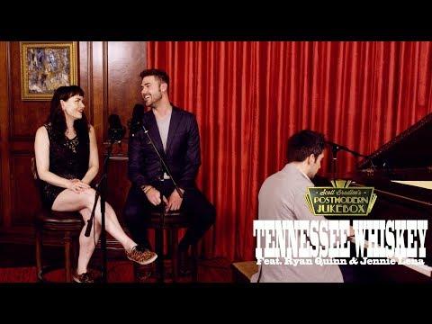 Tennessee Whiskey - Chris Stapleton Cover ft. Ryan Quinn & Jennie Lena