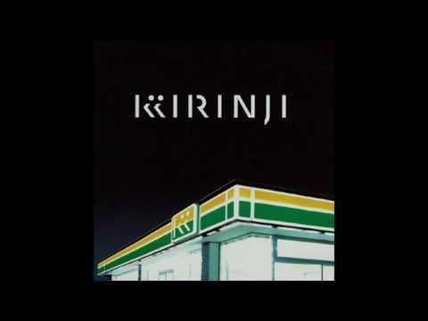 Kirinji - Sweet Soul