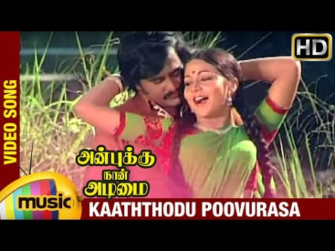 Venmegam Polave Song Mp3 Free Download