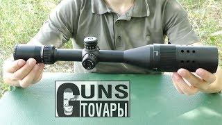 Discovery Optics VT-Z 4-16×44 AOE, розпакування оптичного прицілу