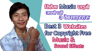 Best 3 Websites to Download Copyright Free Music and Sound Effects in Nepal   Copyright Free Music