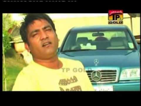 Teda Vi Guzara Thenda Pyarey - Best Of Malkoo
