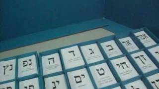 A Jewish Vote for Balad - Israel Elections February 10, 2009