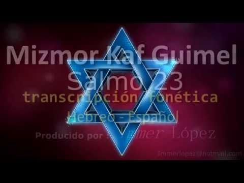 Aprende El Salmo 23 En  Hebreo  - Tehillim 23 -Leyendo  Español Immer Lopez.