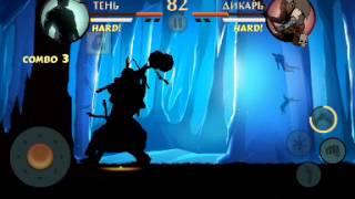 Прохождение - Shadow Fight 2 Shougun ( Сегун ) #8