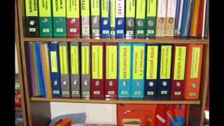Кабинет №8 - начальная школа(Презентация кабинета для участия в районном смотре-конкурсе учебных кабинетов., 2014-12-17T11:01:36.000Z)