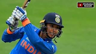 Women's Cricket | india vs England 1st ODI | India beat England by 66 runs in first ODI