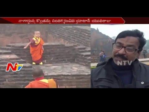 Bhutan Young King Visits Nagarjunakonda    AP    NTV