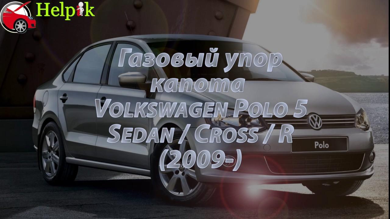 Новые и бу авто фольксваген джетта в украине. Продажа volkswagen jetta. Удобный поиск по объявлениям поможет вам быстро и легко купить volkswagen jetta по выгодной цене на автобазаре.
