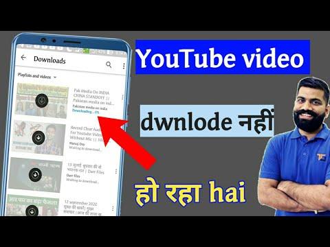 youtube se video download nahi ho raha hai kaise kare | vivek tech unboxing