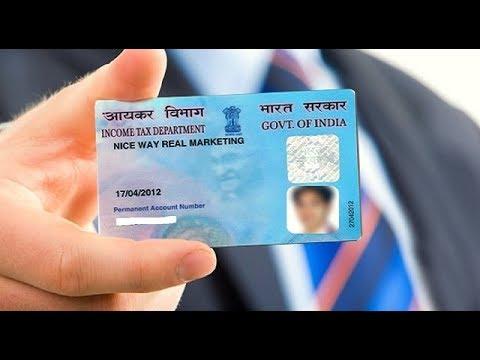 pan card hindi jankari    pan card number meaning in hindi