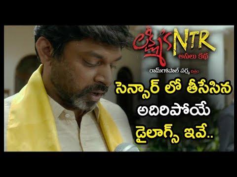 Lakshmi'S NTR Deleted Scenes   Lakshmi's NTR Censor Deleted Dialouges   RGV    NTR