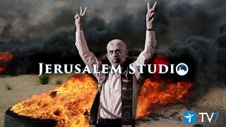 Gaza: State of Affairs, interests and challenges – Jerusalem Studio 618