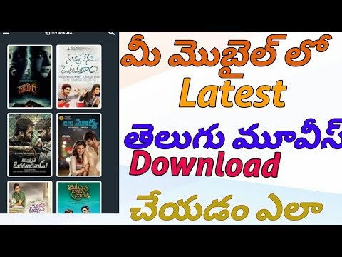 How to download latest telugu full movies...