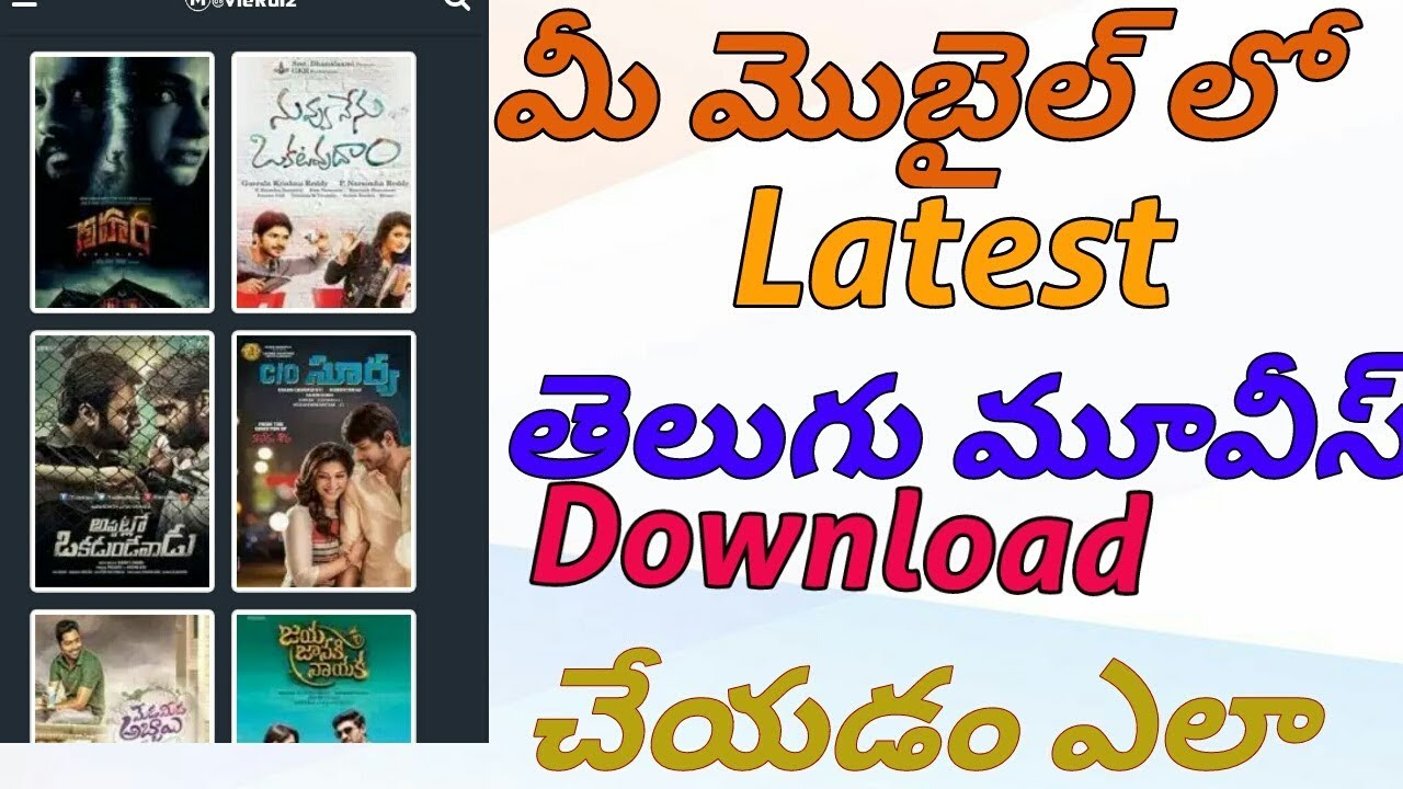 movies hd download 2018 telugu