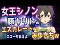 【マイクラ】〇〇が明らかにおかしすぎる女王様が面白すぎるwwwwww【第3話】 - YouTube