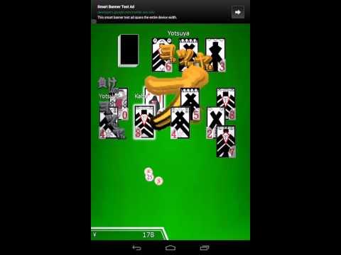 おいちょかぶ , Google Play のアプリ
