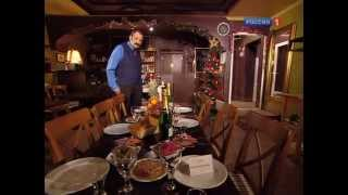 Городок №264«Городок под новогодним столом»