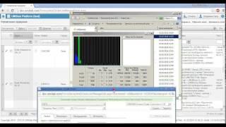 Видео урок по заполнению отчетов техников в системе UMS