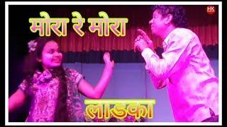 Zadipatti Super Hit Natak || LADKA || Mora Re Mora || Yuvraj Pradhan
