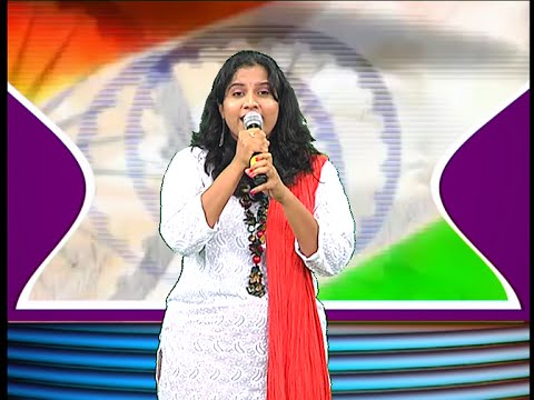 Independence Day Special | Swechha Geetham | Part 2 | Vanitha TV