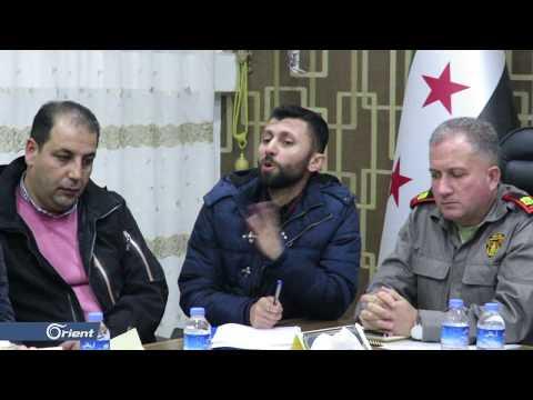 الواقع والتخلص من فوضى انتشار السلاح في حوار مؤسسات ونقابات الباب - سوريا  - 21:53-2018 / 11 / 30