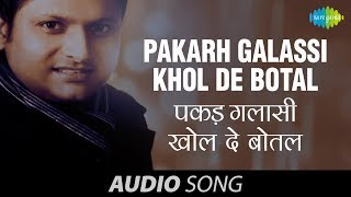 Pakarh Galassi Khol De Botal - Punjabi Daru Song - Balkar Sidhu