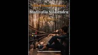 Nee Mudhala Mudiva Ullam Thadam Maarudhey | Sollamale Kanmun Thonrinai Album Song | Whatsapp Status