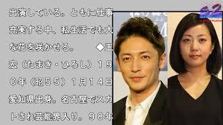 俳優玉木宏、6歳下の女優木南晴夏と近日中に結婚. 玉木宏(左)と木南...