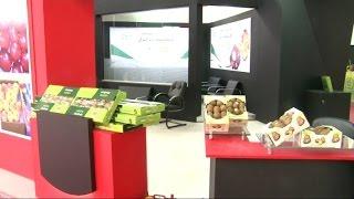 أخبار اقتصادية | تصنيع المنتجات العضوية فرصة لمشاركة المستثمرين العرب في إيران